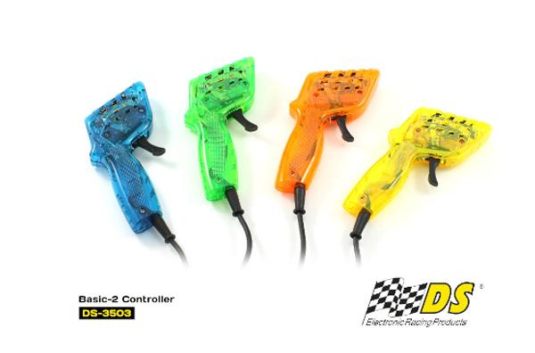 3 - DS RACING - DS BASIC 2 - 45 OHMS